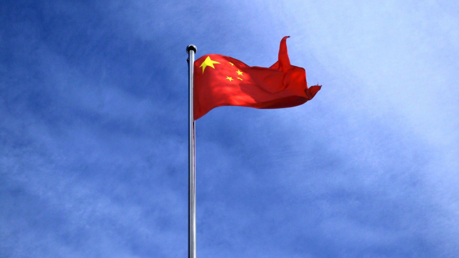 Bandiera della Cina - Sputnik Italia, 1920, 10.08.2021