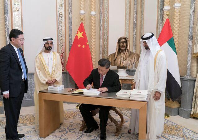 Xi Jinping negli Emirati Arabi Uniti