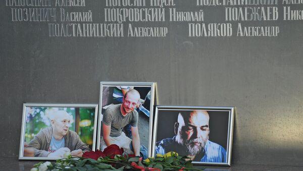 Tre giornalisti russi uccisi nella Repubblica Centrafricana - Sputnik Italia