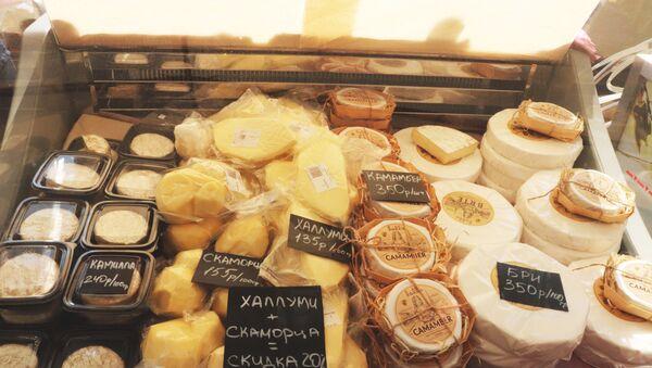 Festival del formaggio di Oleg Sirota - Sputnik Italia