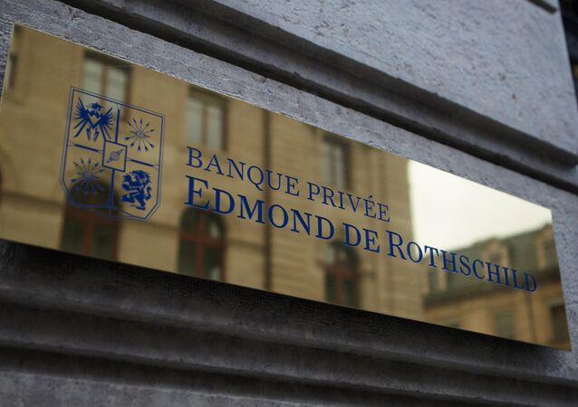Banque Privee Edmond de Rothschild
