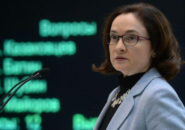 Elvira Nabiullina, presidente della banca centrale della Russia