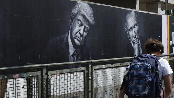 Una foto di gruppo al G20 di Amburgo - Sputnik Italia