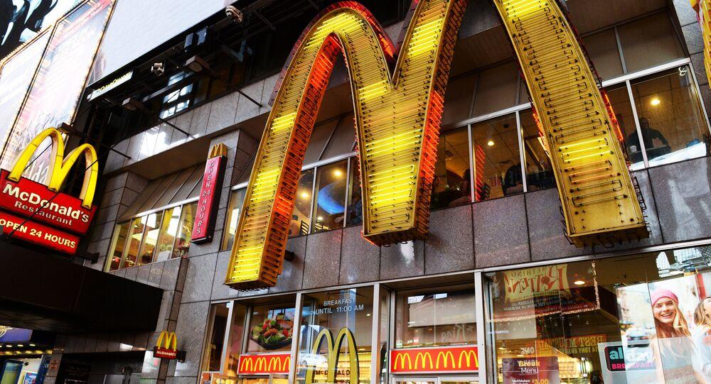 fast food McDonald's