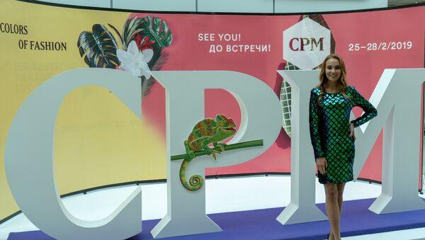 Collection Premiere Moscow si svolge con cadenza semestrale, a febbraio e settembre - Sputnik Italia