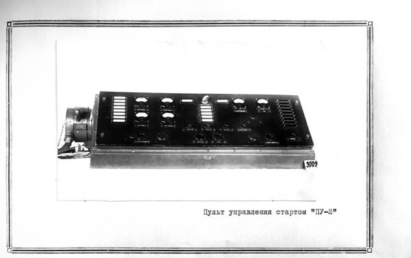 Pannello di controllo di R-1 - Sputnik Italia