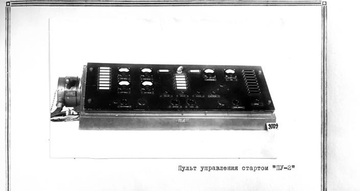 Pannello di controllo di R-1