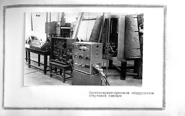 L'equipaggiamento per il lancio del R-1 - Sputnik Italia