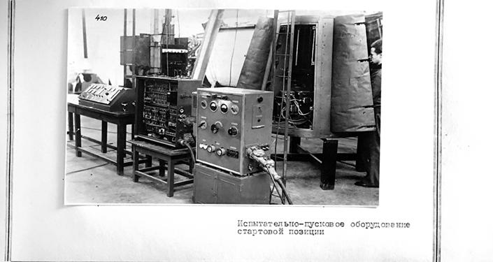 L'equipaggiamento per il lancio del R-1