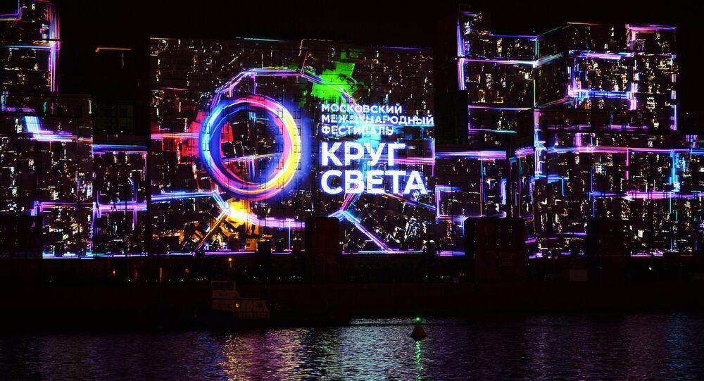 Il festival Circolo della luce a Mosca