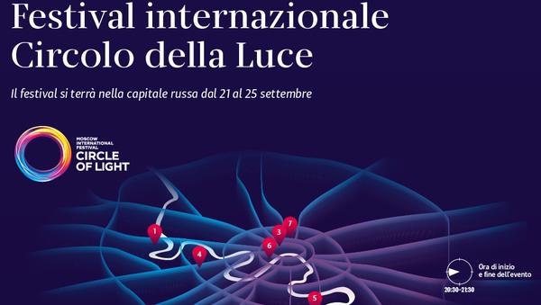 Festival internazionale Circolo della Luce - Sputnik Italia