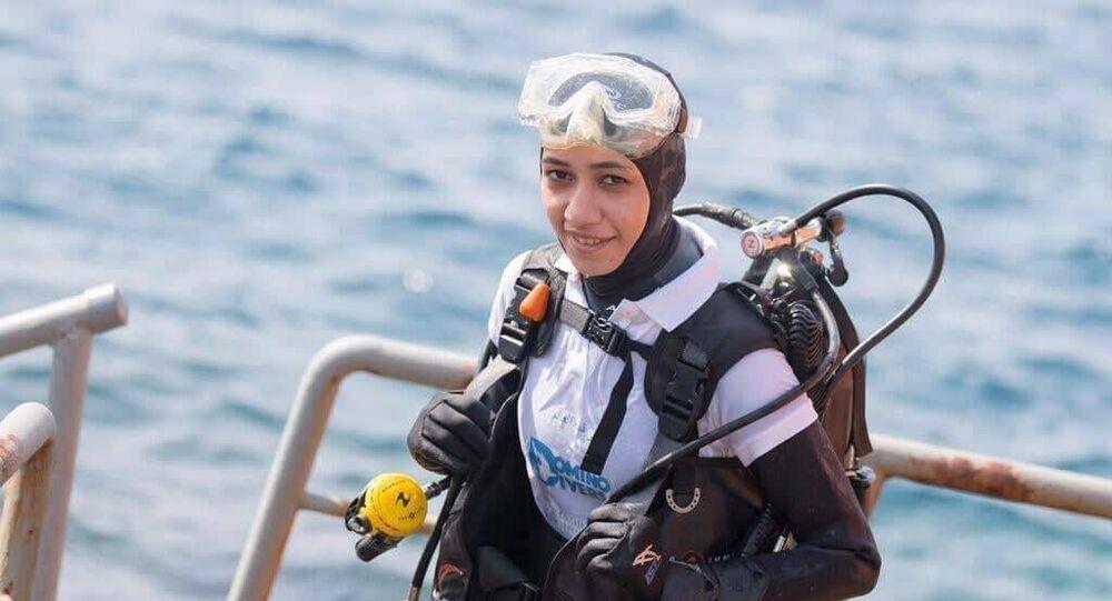 Mariam Hamed Fardous