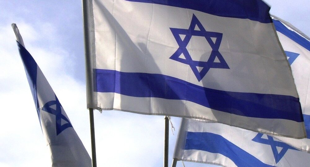 Bandiere d'Israele
