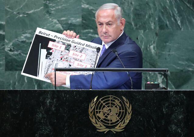 Benjamin Netanyahu, 73esima Assemblea Generale Onu