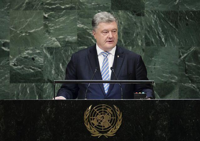 Il presidente ucraino Petro Poroshenko alla 73esima Assemblea generale delle Nazioni Unite