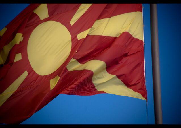 Bandiera della Macedonia