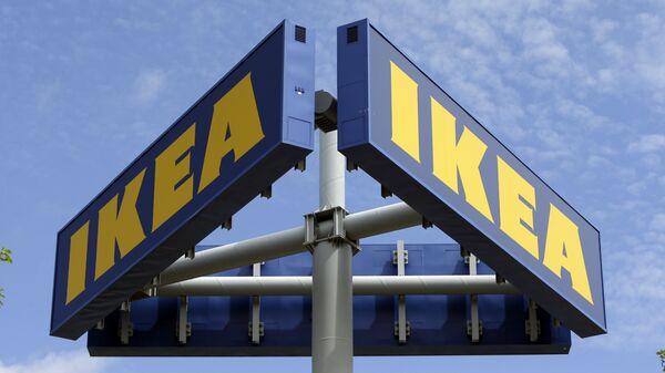 IKEA store - Sputnik Italia