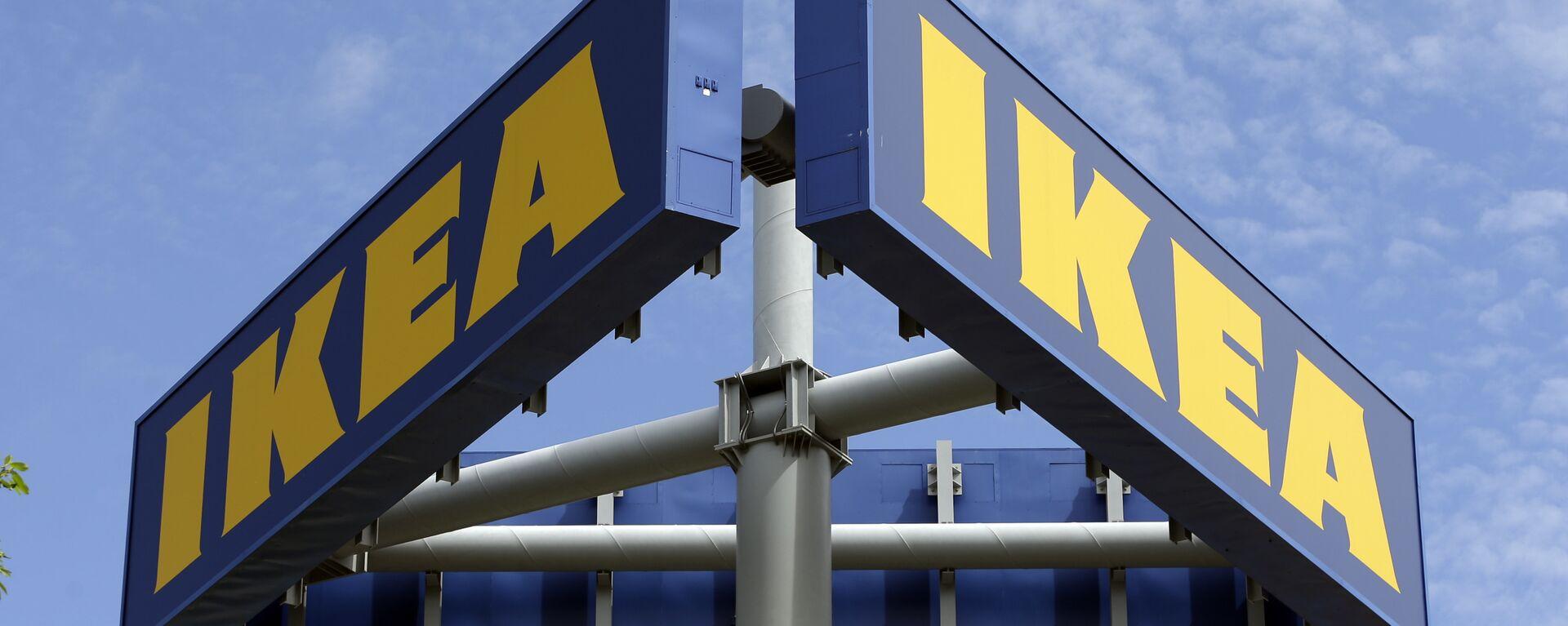 IKEA store - Sputnik Italia, 1920, 15.06.2021