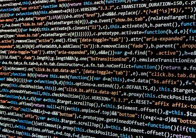 Script software