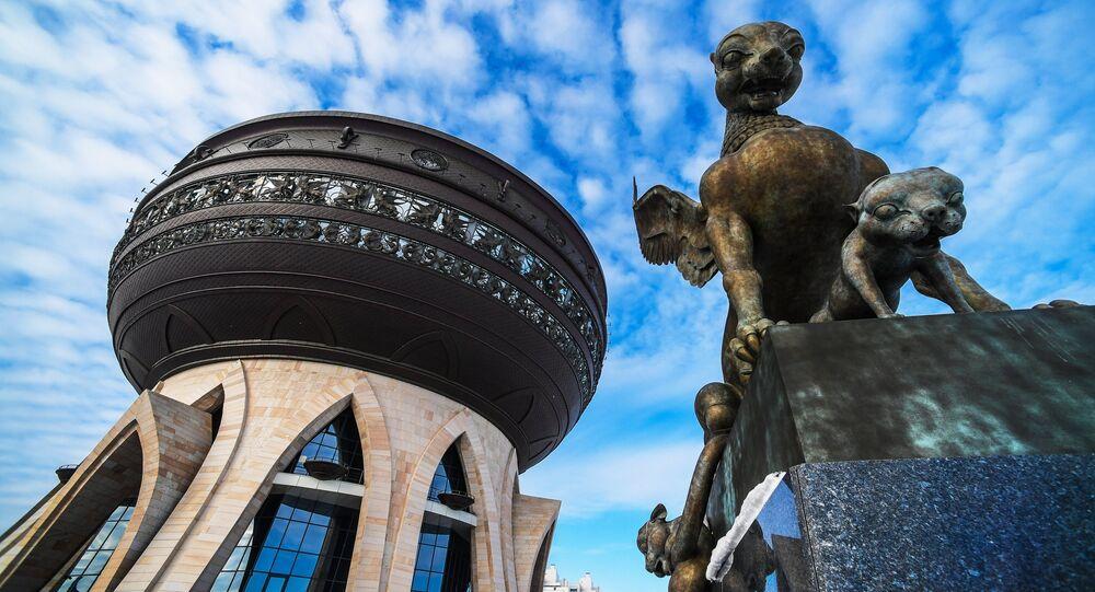 Centro della famiglia a Kazan - Tatarstan
