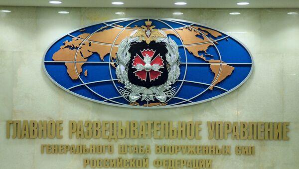 Direzione generale dell'intelligence dello Stato Maggiore Russo  GRU - Sputnik Italia