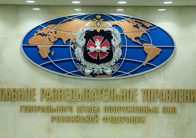Direzione generale dell'intelligence dello Stato Maggiore Russo  GRU