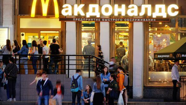 Uno dei McDonald's di Mosca - Sputnik Italia