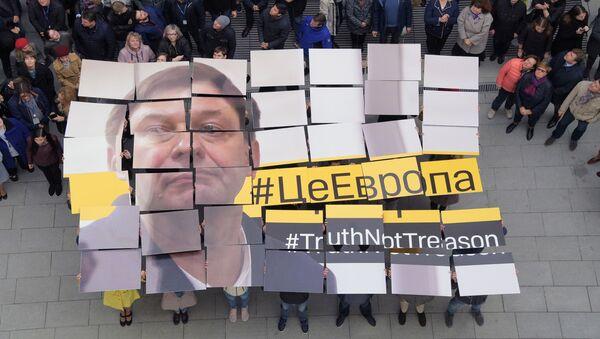 La manifestazione presso MIA Rossiya Segodnya in sostegno di Kirill Vyshinsky - Sputnik Italia