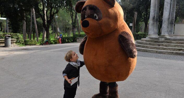 Soyuzmultfilm. Vinni Pooh