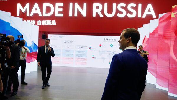 La visita ufficiale del primo ministro russo Dmitry Medvedev in Cina - Sputnik Italia