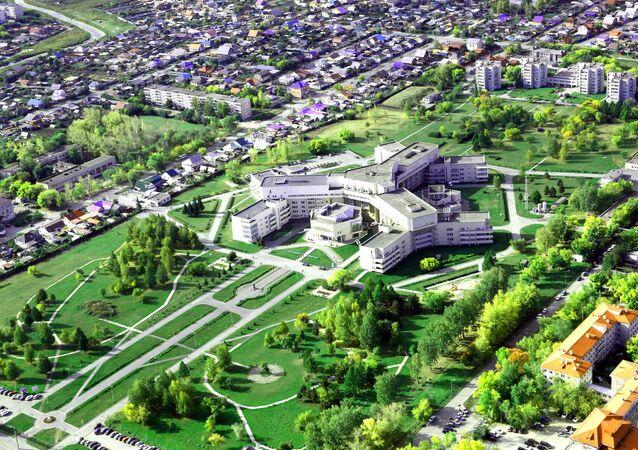 Centro Ilizarov