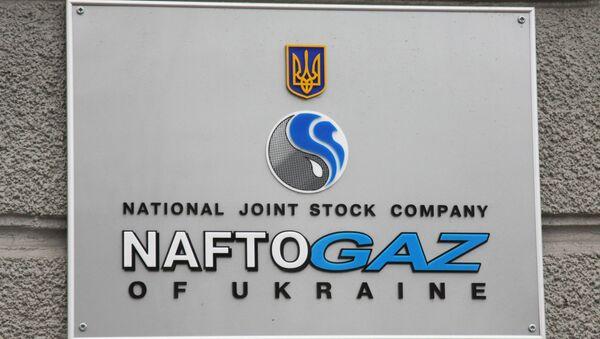 Вывеска на здании компании Нафтогаз Украины - Sputnik Italia