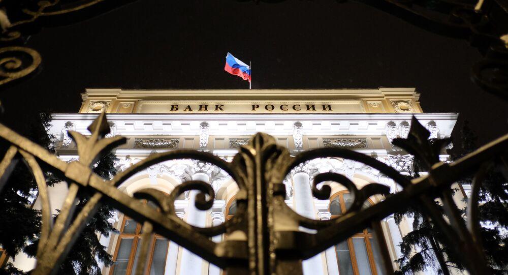 Banca Centrale Russa