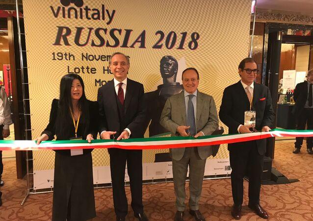 Inaugurazione della fiera VinItaly