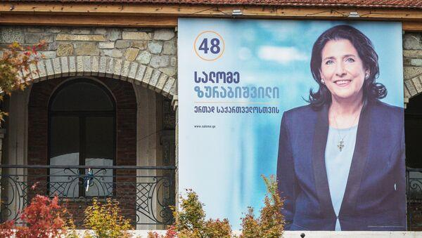 Presidential Election in Georgia - Sputnik Italia