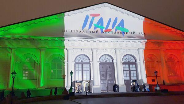 La facciata del centro espositivo Manezh di Mosca, illuminata con i colori della bandiera italiana - Sputnik Italia