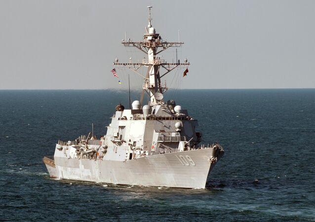 L'USS Jason Dunham (DDG 109)