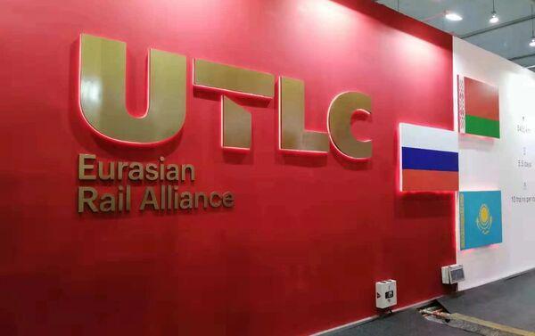 ERAI per la prima volta alla fiera della logistica e del trasporto in Cina - Sputnik Italia