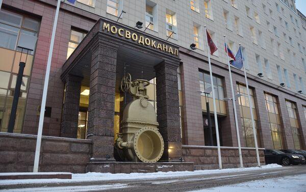 Mosvodokanal - sede centrale, Mosca - Sputnik Italia