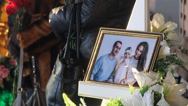 Le vittime della tragedia di Magnitogorsk: Igor, Milana ed Anastasia Kramarenko - Sputnik Italia