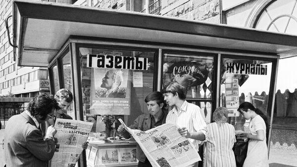 I moscoviti nel 1975 - Sputnik Italia