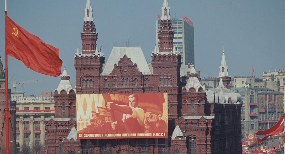 Unione Sovietica