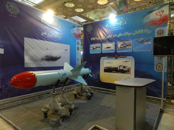 40 anni di successi, l'Iran celebra la Rivoluzione Islamica mostrando le sue armi - Sputnik Italia