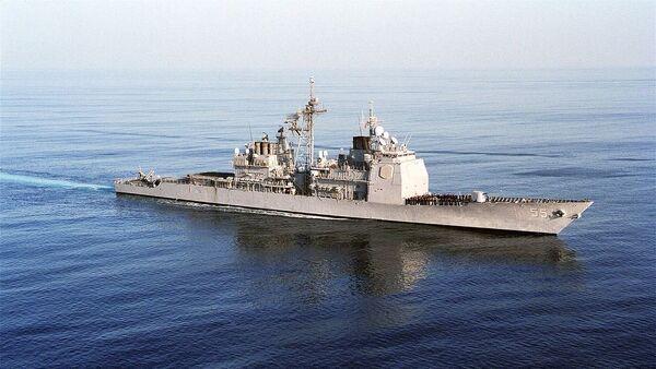 USS Leyte Gulf - Sputnik Italia