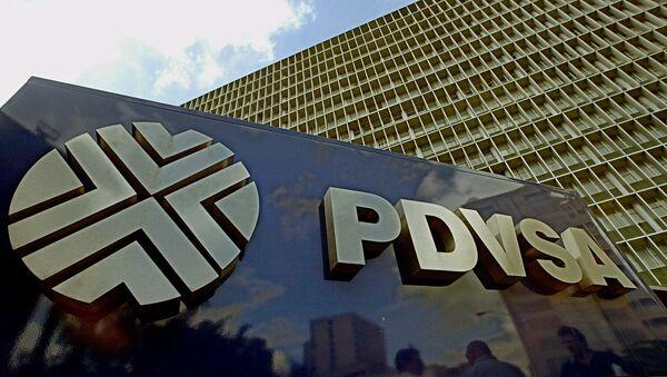 Venezuela's oil company PDVSA - Sputnik Italia