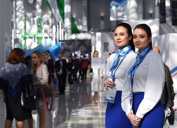 Partecipanti al forum sugli investimenti russo a Sochi, Russia. - Sputnik Italia