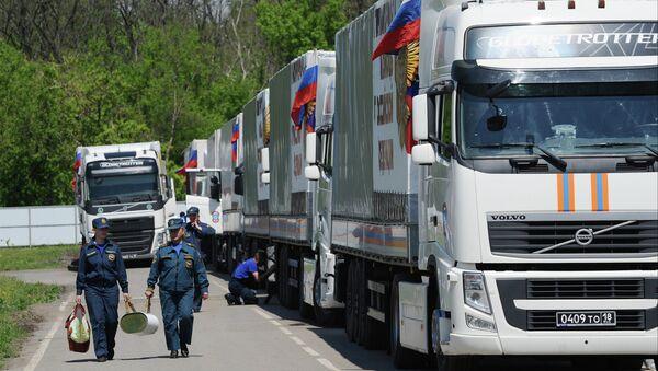 Convoglio umanitario russo per il Donbass - Sputnik Italia
