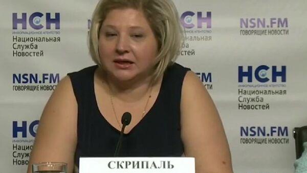 Viktoria Skripal, nipote di Sergey Skripal - Sputnik Italia