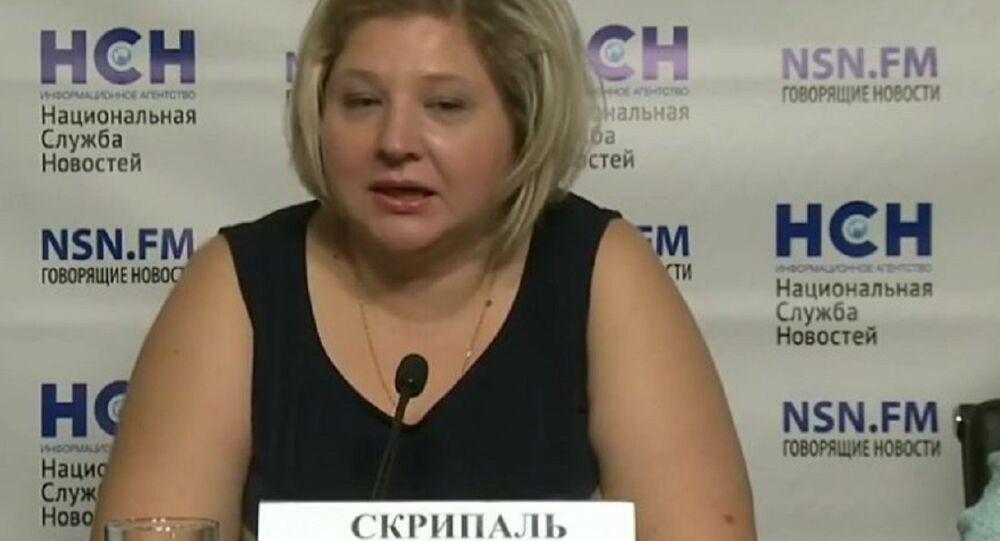 Viktoria Skripal