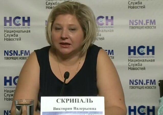 Viktoria Skripal, nipote di Sergey Skripal